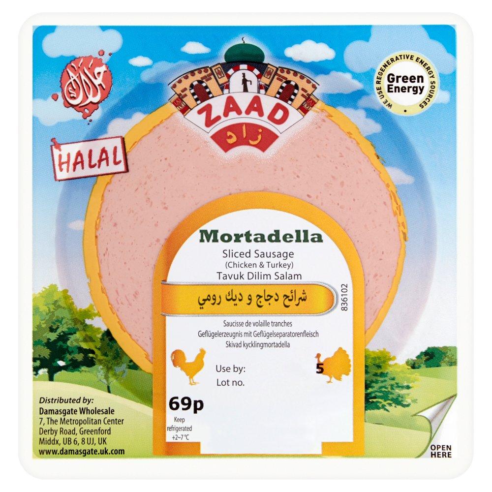 Zaad Mortadella Sliced Sausage (Chicken & Turkey) 200g