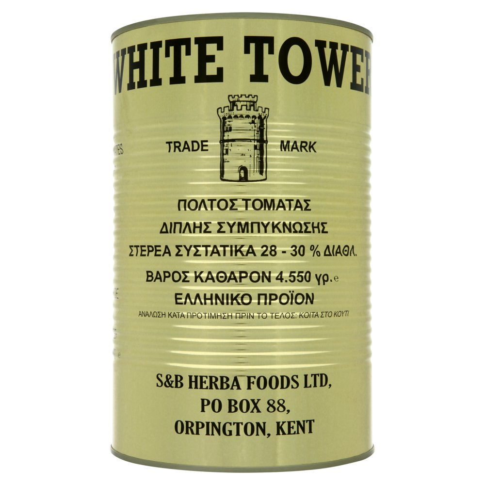White Tower Tomato Paste 4.55Kg