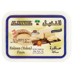 Al Nakhil Halawa Plain 454g