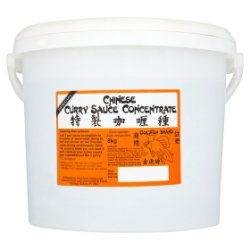 Goldfish Brand Chinese Curry Sauce Concentrate 8kg