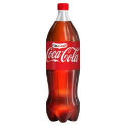 Coca-Cola PM GBP1.69 2F GBP2.50