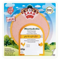 Zaad Mortadella Sliced Sausage (Chicken & Turkey) 200g
