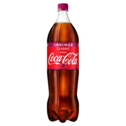 Coca-Cola Classic Cherry 1.5L PMP £1.99 or 2 for £3.30