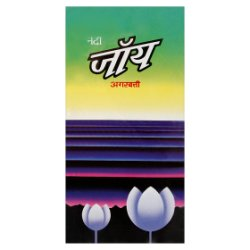 Nandi's Joy Incense Sticks
