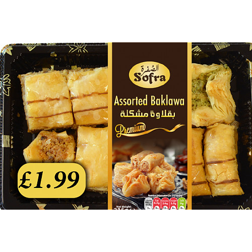 Assorted Baklawa PM £1.99