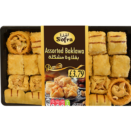Assorted Baklawa PM £3.79