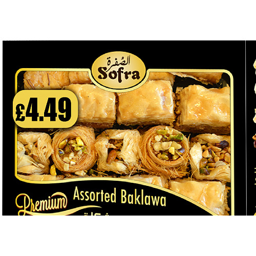Assorted Baklawa PM £4.49