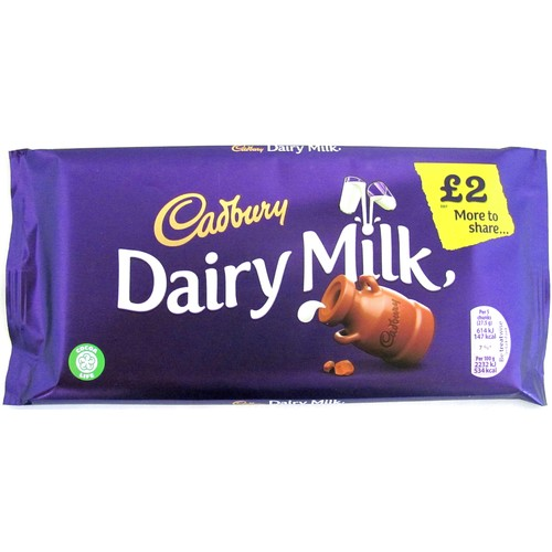 Cadburys Dairy Milk PM £2