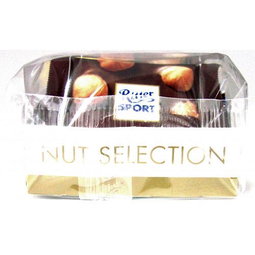 Ritter Sport Mini Nut Selection 7 x 16.67g (116g)