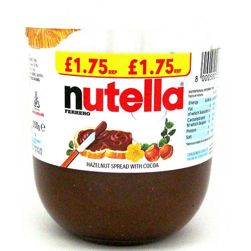 Nutella Spread PM £1.75