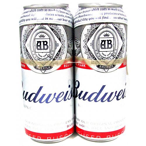 Budweiser 4.5% Abv 4 Pack